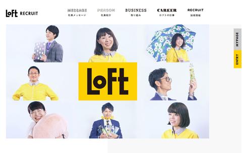 LOFT 2019年度リクルートサイト
