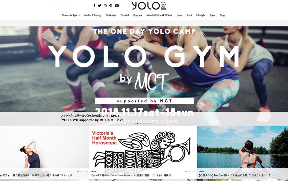 WEBメディア・YOLO WEBサイト